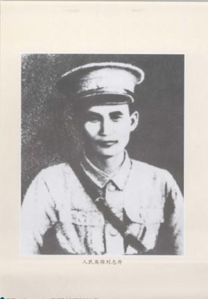 《颂歌刘志丹》2006年